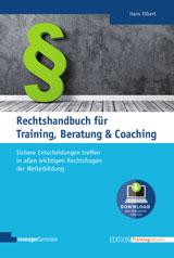 rechtshanbuch-olbert